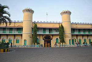 This Photo is the front view of Cellular Jail,...