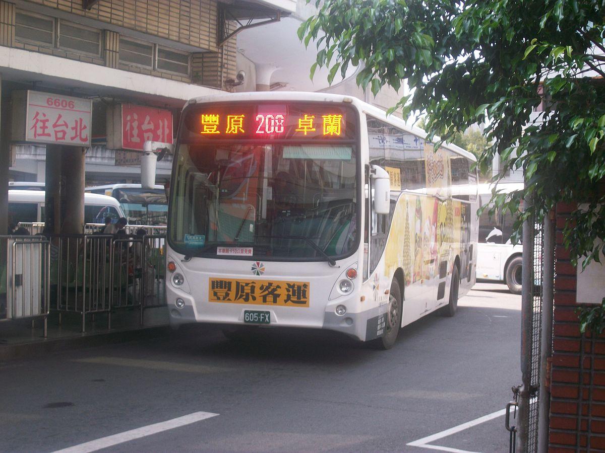 臺中市公車208路 - 維基百科,自由的百科全書