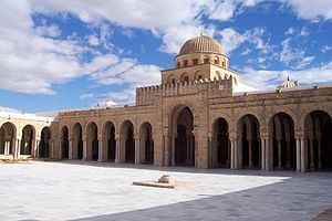 Part of the courtyard of the Great Mosque of K...