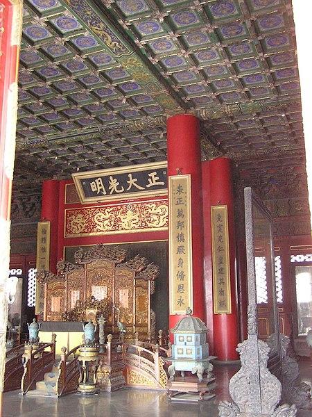 File:Palace Museum 6.jpg