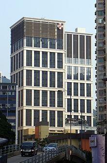 聖保祿醫院 - 維基百科,自由的百科全書
