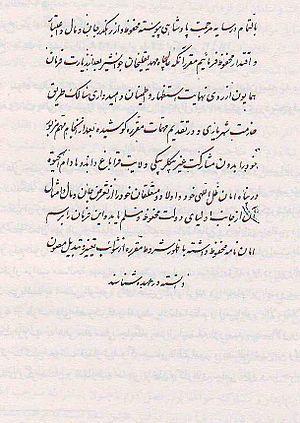 Treaty Of Turkmenchay WikiVisually