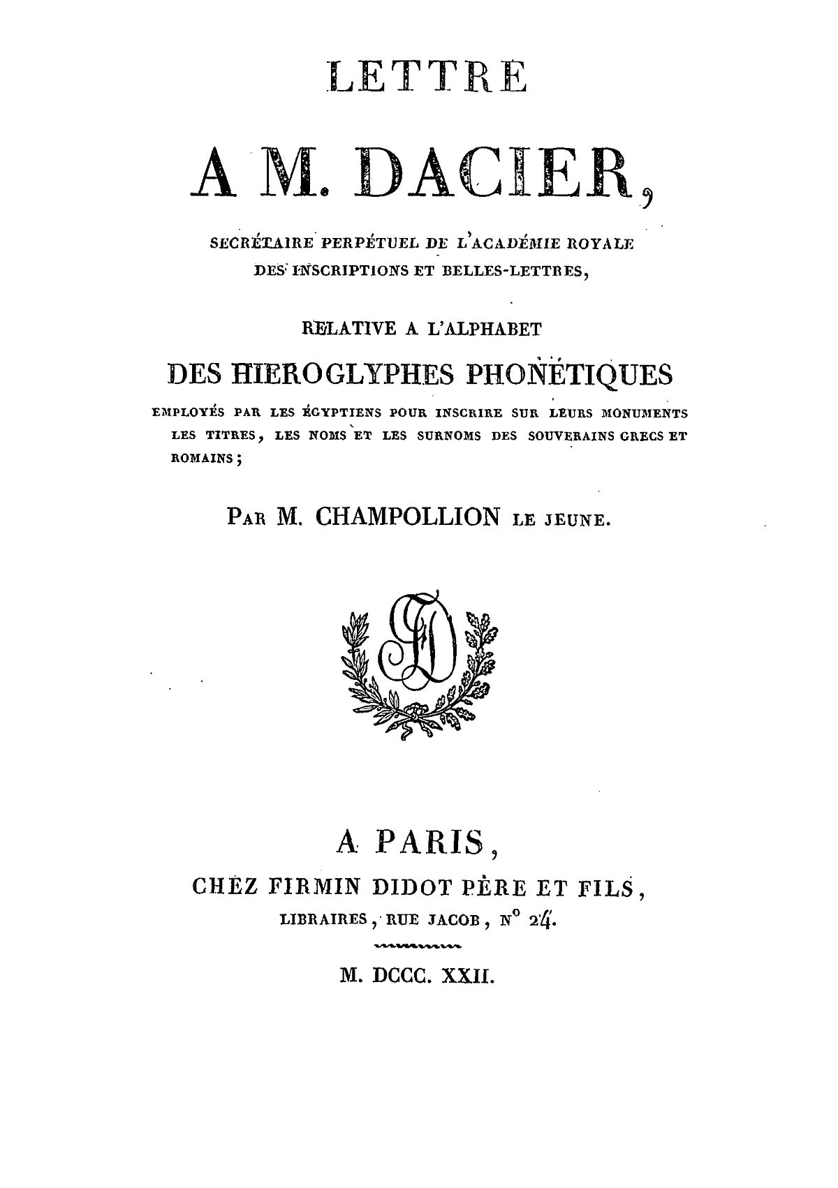 Lettre  M Dacier  Wikipedia