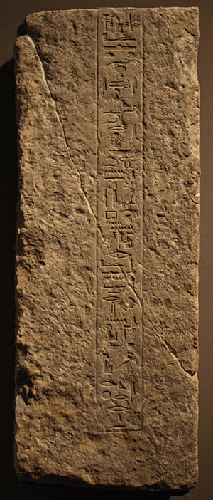 Limestone inscription of a warning to grave-ro...