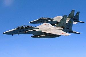 English: Two Japan Air Self Defense Force F-15...