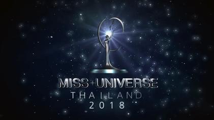 Miss Universe Thailand 2018  Wikipedia