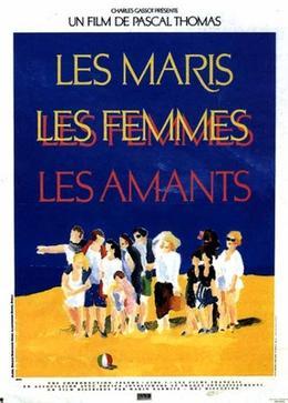 Les Maris Les Femmes Les Amants : maris, femmes, amants, Maris,, Femmes,, Amants, Wikipedia