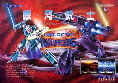 Galactic Warriors  Wikipedia