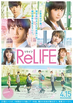 Download Relife Sub Indo : download, relife, ReLIFE, (film), Wikipedia