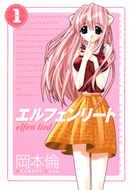Is a surname, not a given name; Elfen Lied Wikipedia