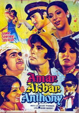 Amar Akbar Anthony