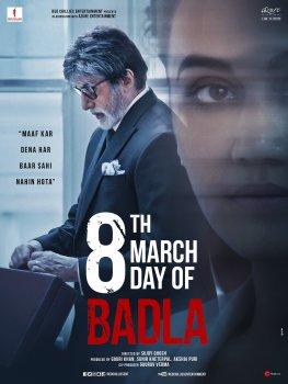 Baby Day Out In Punjabi Full Movie Youtube : punjabi, movie, youtube, Badla, (2019, Film), Wikipedia