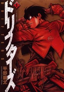 Hellsing Ultimate Sub Indo : hellsing, ultimate, Drifters, (manga), Wikipedia