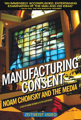 File:Manufacturing Consent movie poster.jpg