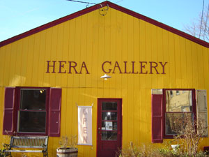 Photograph of Hera Gallery's exterior