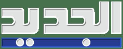 Al Jadeed Logo Logo