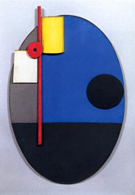 File:OvalConstruction-Schwitters,1925.jpg