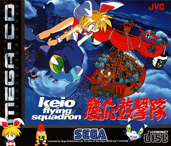 Keio Flying Squadron Video Game Wikipedia