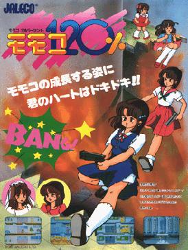 Momoko 120  Wikipedia