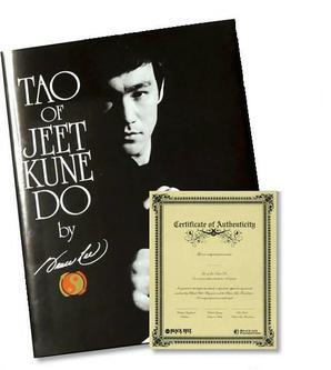Tao Of Jeet Kune Do Wikipedia