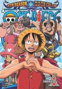 Nami One Piece Wiki