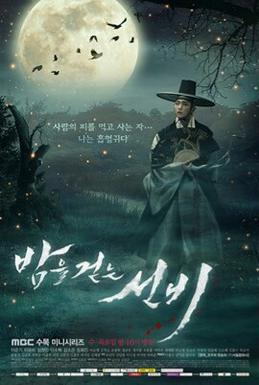 Scholar Who Walks the Night: Episode 20 (Final) » Dramabeans...