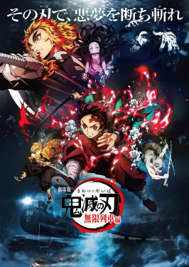 Demon Slayer Episode 4 : demon, slayer, episode, Demon, Slayer:, Kimetsu, Yaiba, Movie:, Mugen, Train, Wikipedia