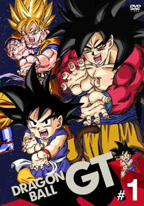 Dragon Ball Gt Goku Vs Baby Final Battle : dragon, final, battle, Dragon, Episodes, Wikipedia