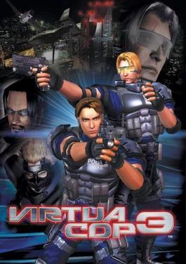 Virtua Cop 3 Wikipedia