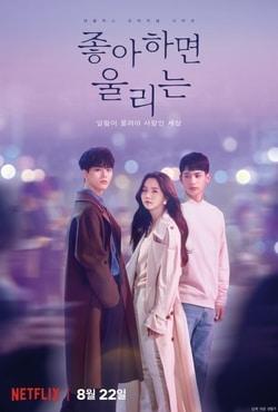 Dec 19, 2020· informasi seputar drama korea sweet home : Love Alarm Wikipedia
