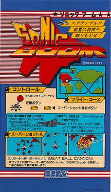 Sonic Boom 1987 video game  Wikipedia