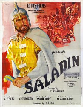 Shalahuddin Al-ayubi 1963 : shalahuddin, al-ayubi, Saladin, Victorious, Wikipedia