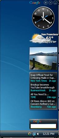 Google Desktop