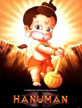 Hindu God Animation Wallpaper Free Hanuman 2005 Film Wikipedia