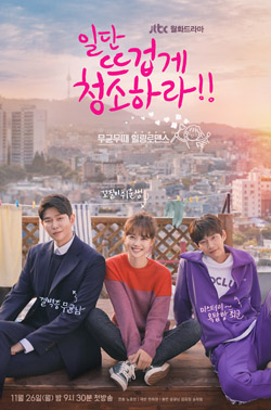Drama Korea Clean With Passion For Now : drama, korea, clean, passion, Clean, Passion, Wikipedia
