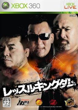 Wrestle Kingdom Video Game Wikipedia