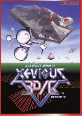 Xevious 3DG  Wikipedia