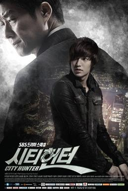 File:City-hunter-poster-2.jpg