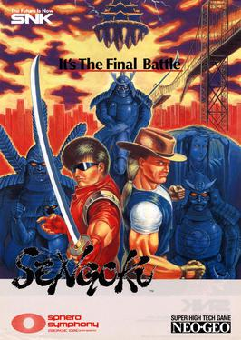 Sengoku 1991 video game  Wikipedia