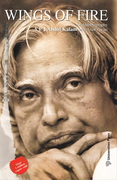 APJ Abdul Kalam Short Biography: Wings of Fire
