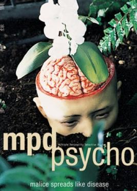 File:MPD Psycho DVD cover.jpg