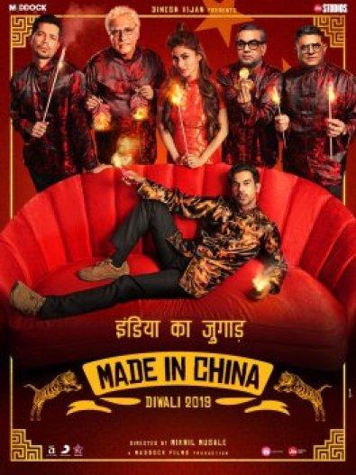 54 Best Bollywood Movies on Netflix India 2020 6