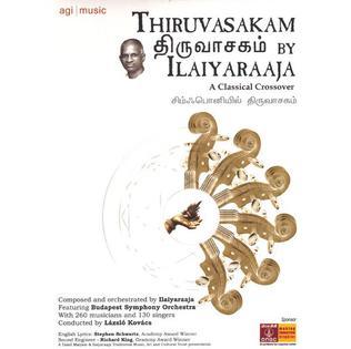 File:Ilaiyaraja - Thiruvasakam.jpg