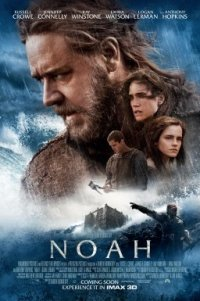 Poster for 2014 biblical epic Noah