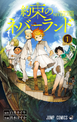 Yakusoku No Neverland - Episode 11 Vostfr : yakusoku, neverland, episode, vostfr, Promised, Neverland, Wikipedia