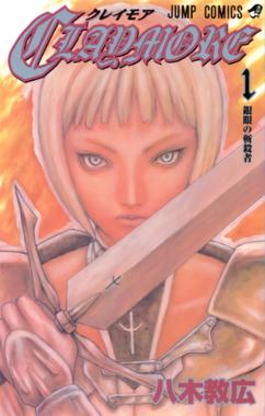 Claymore Season 2 : claymore, season, Claymore, (manga), Wikipedia