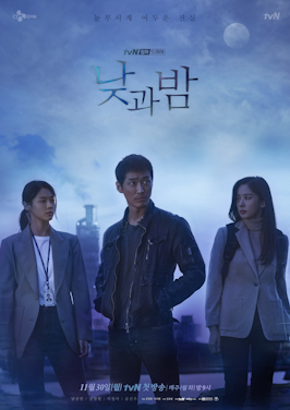 Free Download Drama Korea Legend Of The Blue Sea : download, drama, korea, legend, Awaken, Series), Wikipedia