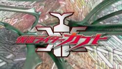 Kamen Rider Kabuto Logo
