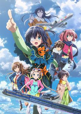 Love Chunibyo & Other Delusions Anime Order : chunibyo, other, delusions, anime, order, Love,, Chunibyo, Other, Delusions!, Wikipedia
