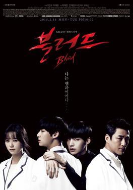 Download Drama Korea Blood : download, drama, korea, blood, Blood, (South, Korean, Series), Wikipedia